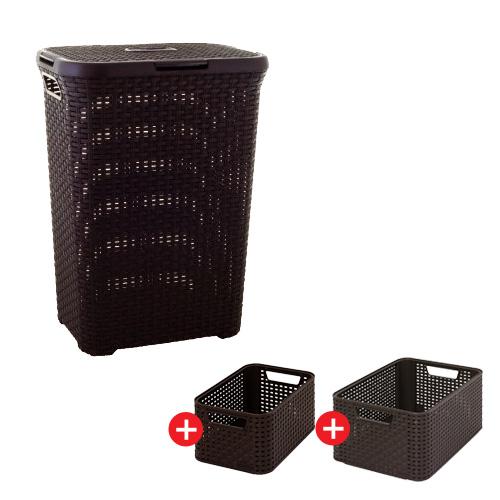 Curver koš na špinavé prádlo RATTAN 40 l + úložné boxy Curver RATTAN Style2 ve vel. S, M