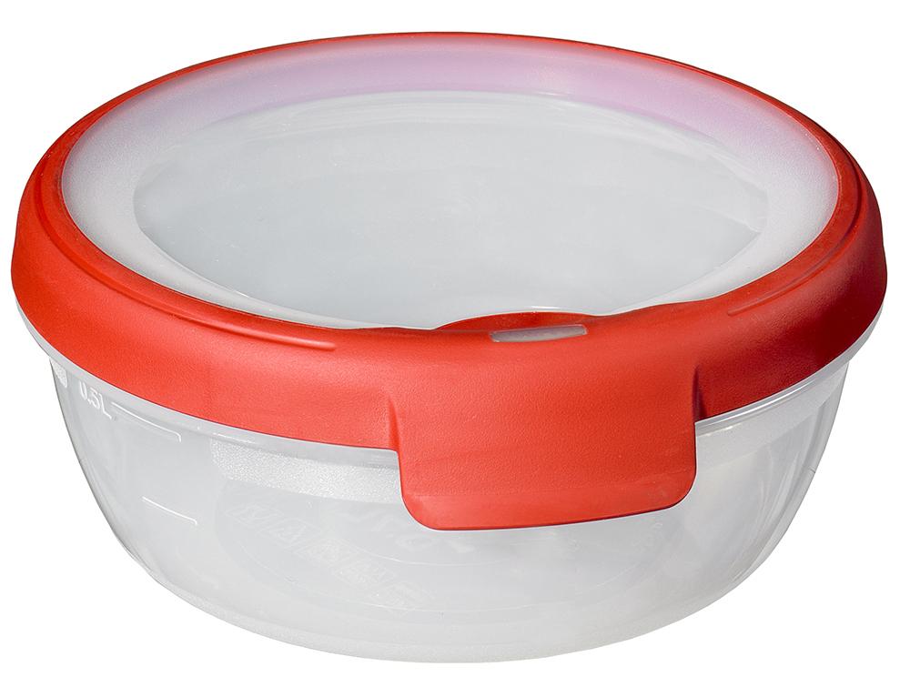 Dóza na potraviny GrandChef kulatá 0,75l - červená