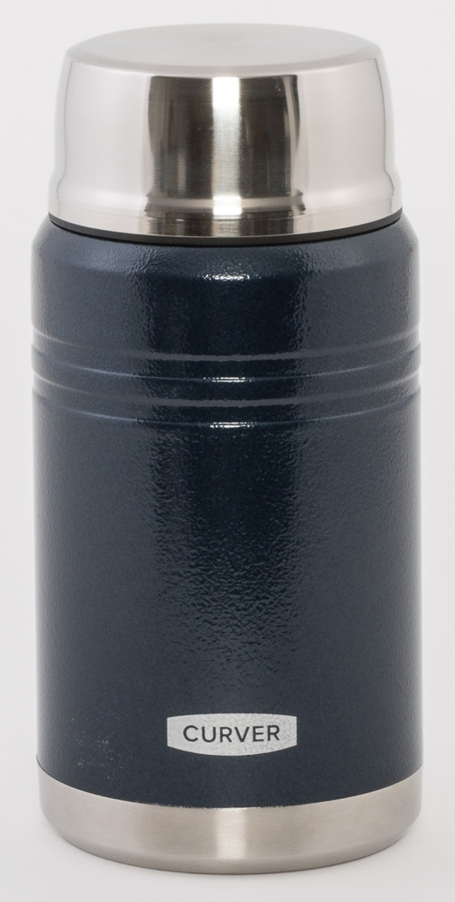 Nerezová termoska na jídlo H0004-BLU