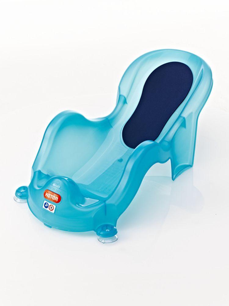 Curver koupelnové sedátko modré 17185169M
